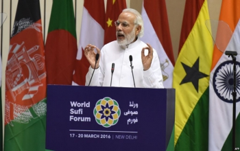 Prime Minister's Address World Sufi Forum March 17, 2016.