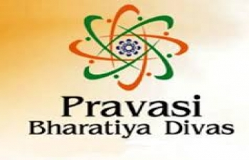 Competition for logo for Pravasi Bhartiya Divas