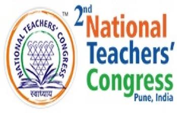 National Teachers Congress in Pune from Jan 10-12, 2018