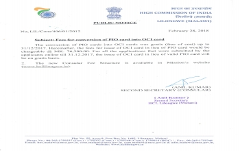 Fees for OCI cards in lieu of PIO cards