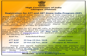 Registration for 47th and 48th Know India Programme (KIP)