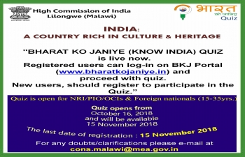 BHARAT KO JANIYE (KNOW INDIA) QUIZ IS LIVE NOW
