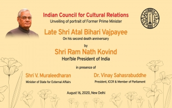 Unveiling of Portrait of Shri Atal Bihari Vajpayee ji  at ICCR headquarters