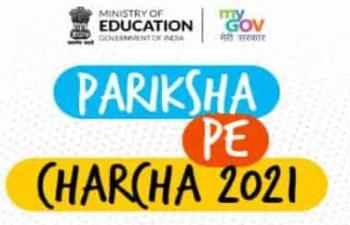 4th Edition of Pariksha Pe Charcha at 7 PM on 7 April 2021