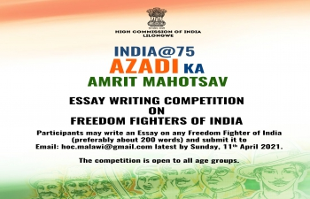 India@75 - Essay Writing Competition