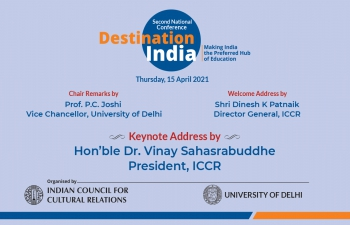 2nd National Conference on Destination India - Making India the preferred Hub of Education